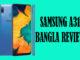 Samsung A31 Bangla Review
