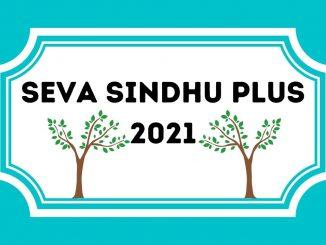 Seva Sindhu Plus 2021
