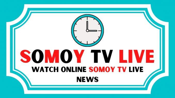 Somoy Tv Live